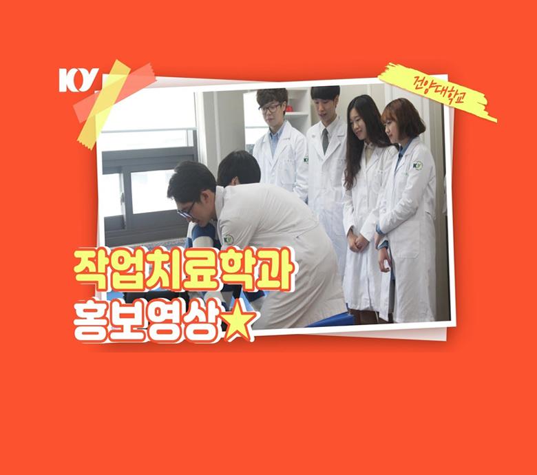 임상병리학과 홍보영상 보기